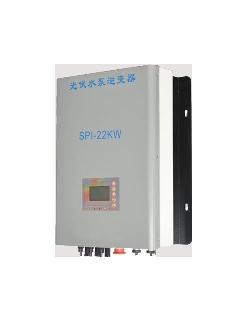 SPI 1.5KW-22KW IP65光伏扬水逆变器