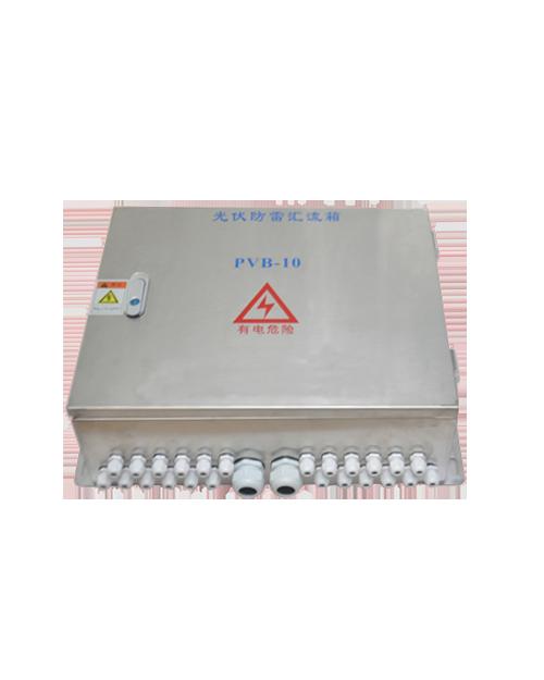 IP65户外防水耐腐蚀不锈钢汇流箱